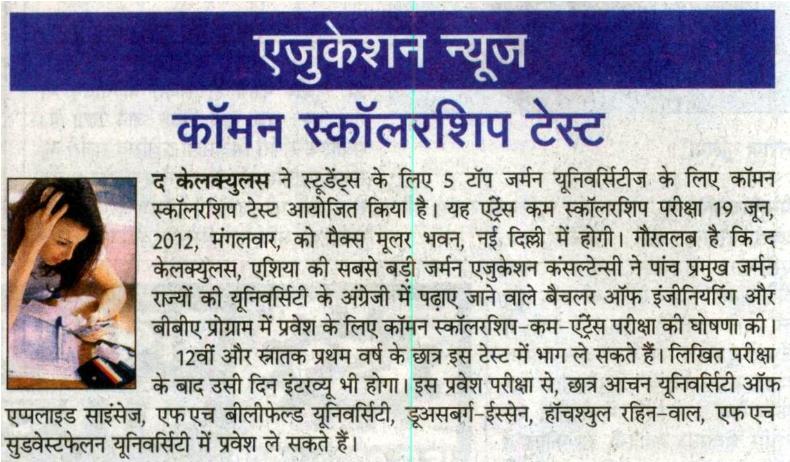navabharat-times-13th-june